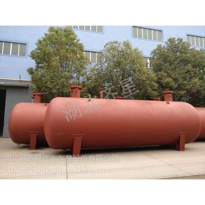 65立方丙烷储罐埋地LPG液化气储罐湖北齐星地址