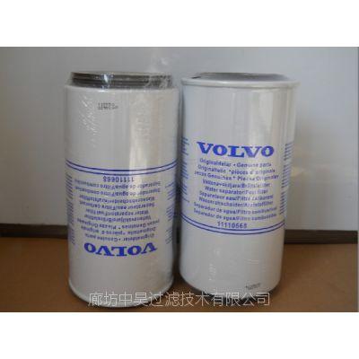厂家批发销售沃尔沃油水滤芯11110668