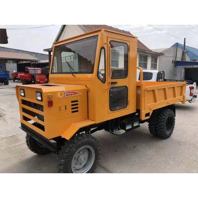 定制四驱农用四轮运输车 四不像工程自卸车 山区施工运料运灰运输车厂家
