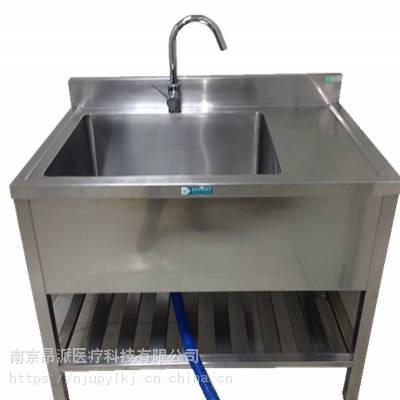 昂派UP-30004-1医用单清洗池 不锈钢污物清洗槽 医院单洗涤池