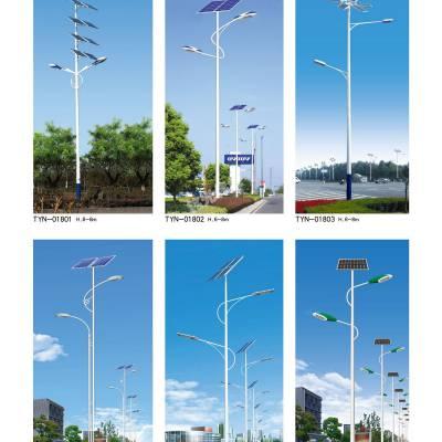 供应北京开发区新建道路太阳能路灯