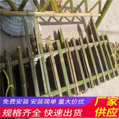 济南历城pvc护栏塑钢护栏竹篱笆pvc厂房围栏