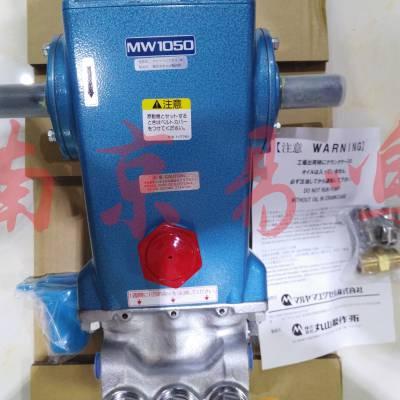 日本Tokupi高压水泵R-2150