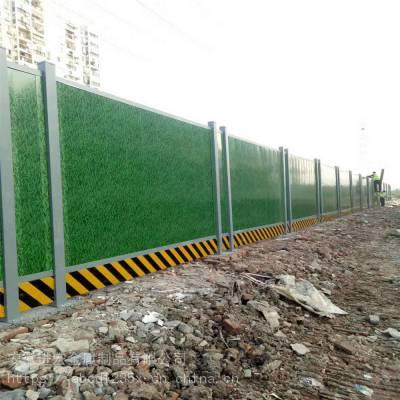 安徽合肥地铁工地施工彩钢泡沫板围挡 市政建设施工绿草皮围挡