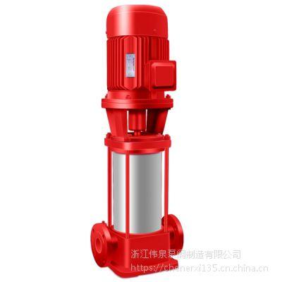 供应江苏消火栓泵 XBD7.0/30G-L 直销单级消防泵消防稳压泵