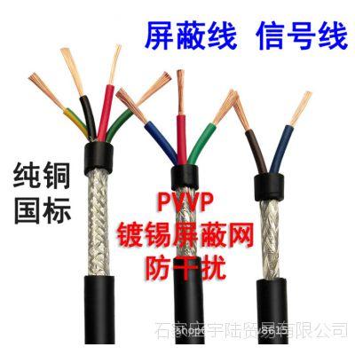 天津一分厂优惠供应DJYVP22DJYPV22 计算机电缆