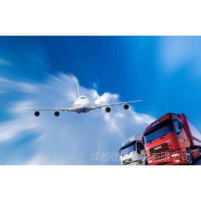 成都航空货运到杭州发设备冻品树苗电脑海鲜羊肉牛肉网线标书酒水果资料行李服装空运
