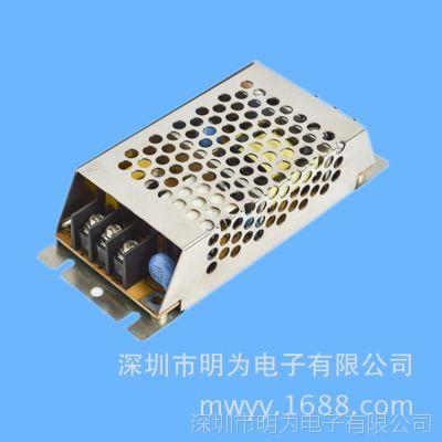 厂家直销24W/12V2A铝壳电源 AC/DC足功率铝壳电源 铝壳开关电源
