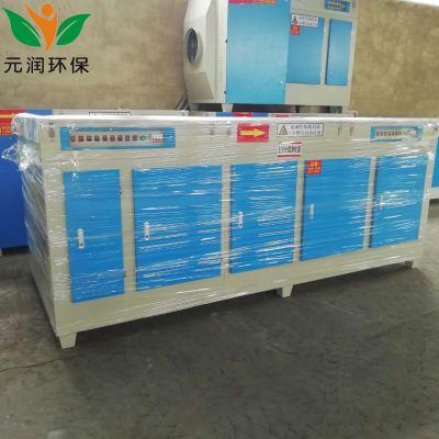 VU光氧废气净化处理器废气处理器工业废气净化