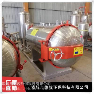 小型畜禽无害化处理设备 生猪无害化处理设备 畜牧无害化处理设备