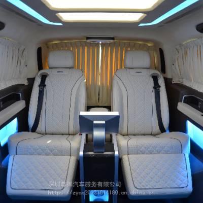 奔驰V260改装全隔断吧台航空座椅九宫格吊顶升级案例