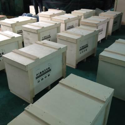 上海电器设备包装木箱,订做木箱昌誉木箱厂