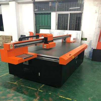 玻璃打印机大型uv 金属板数码印刷机亚克力塑料彩印印花机