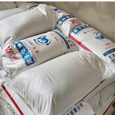 上海现货供应 石油树脂 台湾元良石油树脂 增粘树脂 GA-130