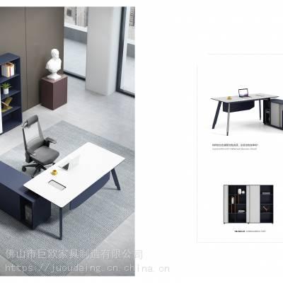巨欧H6铝合金脚系列1.8米经理桌/1.6米主管桌