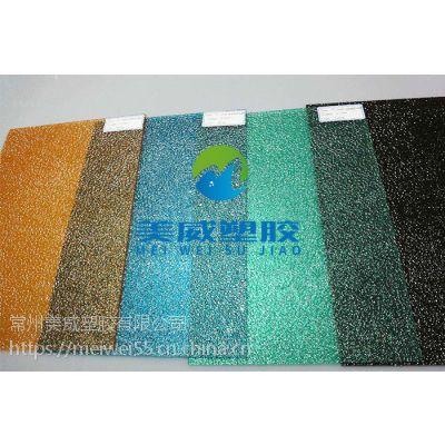 供应苏州扬州健身器材挡板2~8mm透明湖蓝PC颗粒板价格