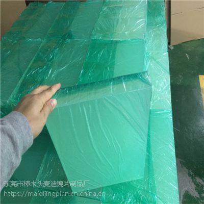 亚克力透明板加工 来图来样定制加工PMMA亚克力板材