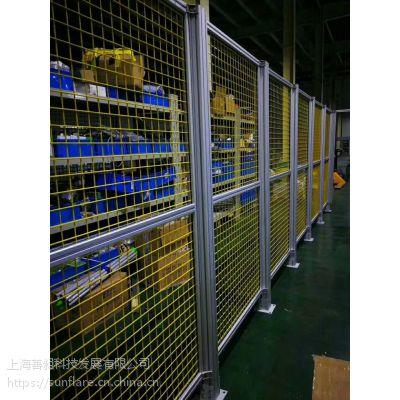 机器人自动锁螺丝机工业铝型材围栏框架护栏