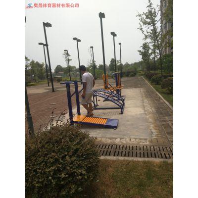 长沙运动器材生产价格-株洲小区社区中老年人健身器材工具