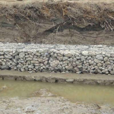 环标石笼网 勾花石笼网 格宾网铅丝 雷诺护垫厂家
