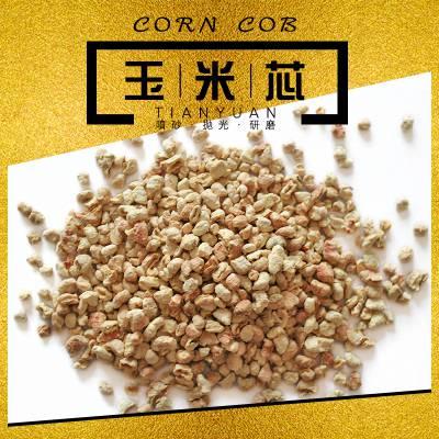 磨料玉米芯 载体玉米芯 玉米芯填充剂