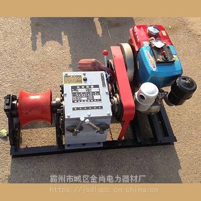 柴油机绞磨卷扬机 本田汽油绞磨机 绞磨牵引卷扬机