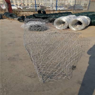 热镀锌雷诺护垫 格宾网石笼网箱 堤坝格宾网垫抗拉强度高