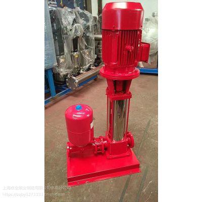 卓全XBD14.0/20G-GDL消火栓立式多级消防泵