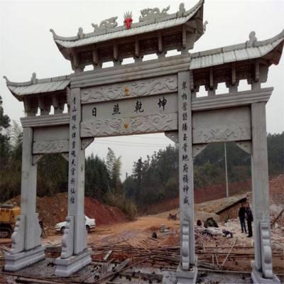 南京石牌坊,石头牌楼厂家。