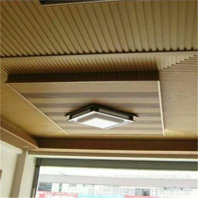 日照长城铝单板装饰信誉保证 穿孔铝单板厂家 扭曲铝单板天花