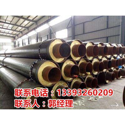 上海市普陀区,聚氨酯直埋保温管厂家销售,水暖直埋保温管销售价格