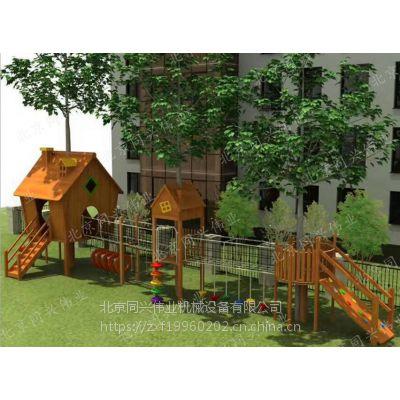 幼儿园木质滑滑梯,户外组合滑梯,体能拓展训练,儿童游乐攀爬架,厂家直销定做