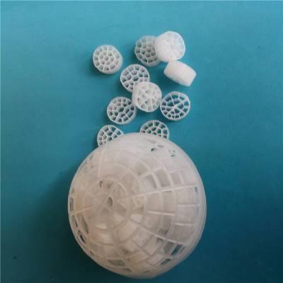 绿烨供应悬浮球填料Φ80mm丨生物悬浮球填料丨稳定性好丨经久耐用