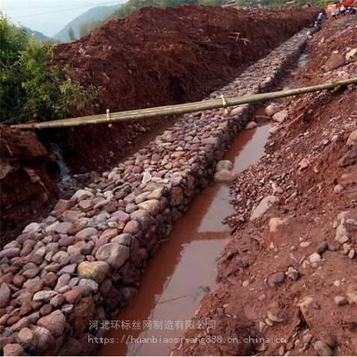 环标 格宾网铅丝笼 定制河道石笼网 防护格宾石笼网