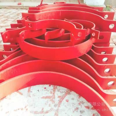 重型双螺栓管夹标准图集 沧州汇鹏标准型双螺栓管夹钢制
