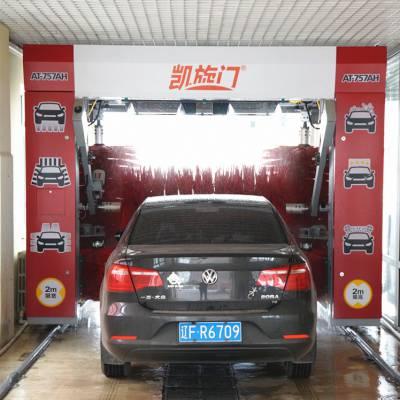 北京凯旋门自动洗车机厂家 高压清洗机 AT-757AH往复式电脑洗车机 龙门式洗车机