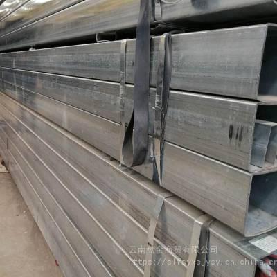 云南普洱Q235方管厂家,昆明优质方管价格,价格合理