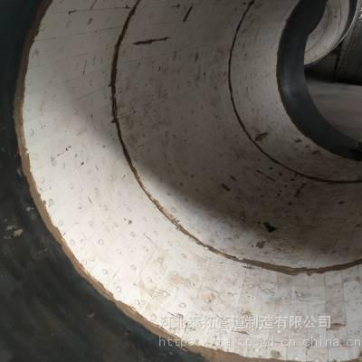 粉管耐磨弯头与管道的连接采用焊接的方式