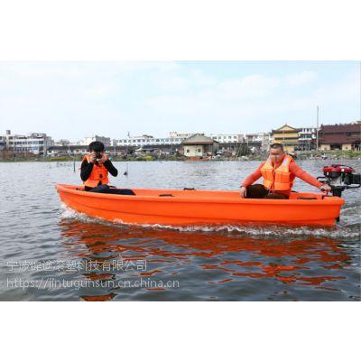 pe材质渔船 游乐船只 滚塑一体成型