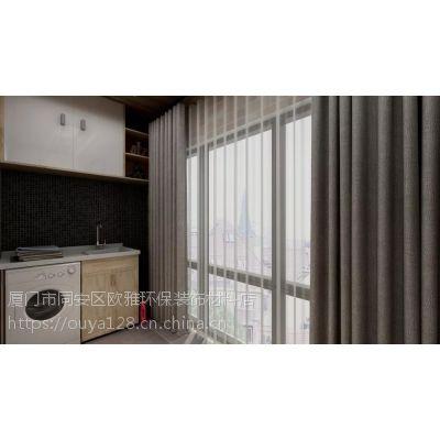 窗帘品牌这么多,为什么要选择欧雅成品600886棉麻雪尼尔窗帘?
