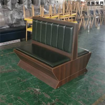 【钢脚板式卡座沙发】钢脚结构港式餐厅卡座沙发