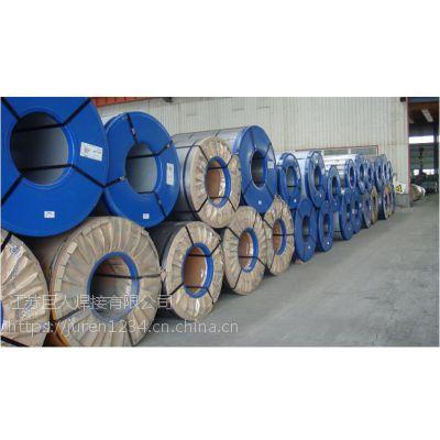 供应炬人牌碳钢氩弧桶装焊丝