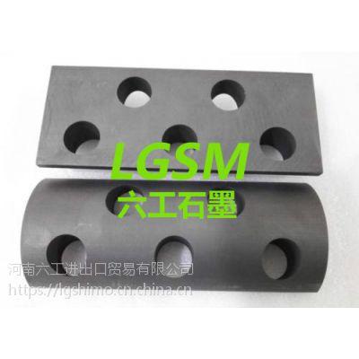 河南郑州六工设计,加工,提供定制石墨模具