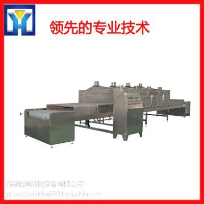 高效茶叶烘干设备/金银花杀青烘干机械/拓博微波干燥设备