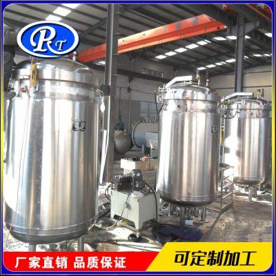 厂家直销 加工定制立式杀菌锅 立式粽子蒸煮锅 电加热立式煮锅