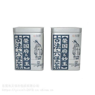 义信利f90广西六堡茶250克装铁盒子 梧州六堡茶茶叶铁盒生产厂家 云南普洱散茶茶叶盒