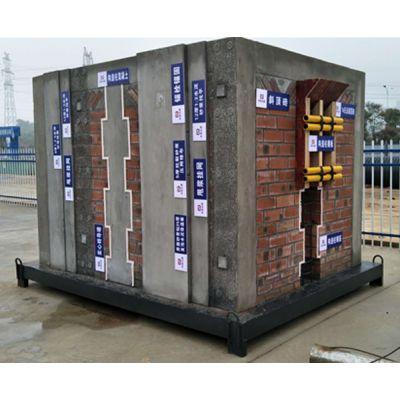 安徽质量样板-合肥易翔钢结构-质量样板安装