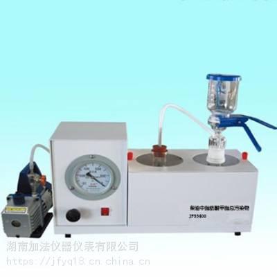JF33400中间馏分油柴油及脂肪酸甲酯中总污染物含量测定仪