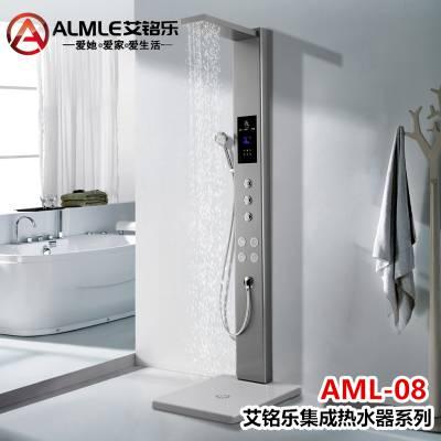 艾铭乐集成热水器 变频集成淋浴屏 磁能变频热水器 信誉保证 厂家直销
