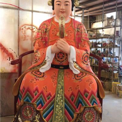 九天玄女神像 铜像 台湾纯铜鎏金九天玄女娘娘 玄母天尊 道教圣母铸造铜像